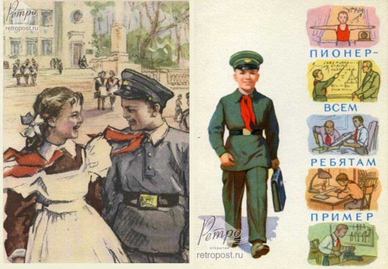 19 мая - 99 лет назад - в СССР была создана пионерская организация