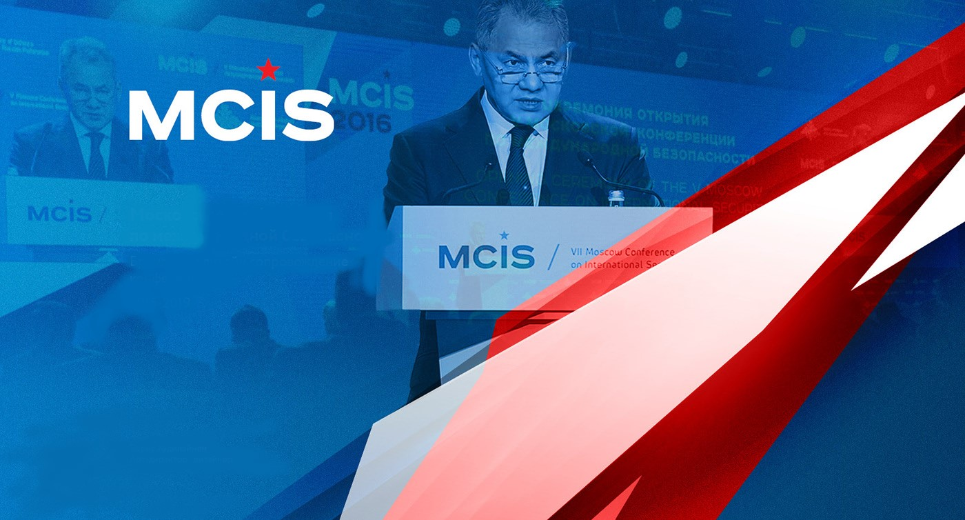 Конференция по безопасности-2021: кого Россия не пригласила?...