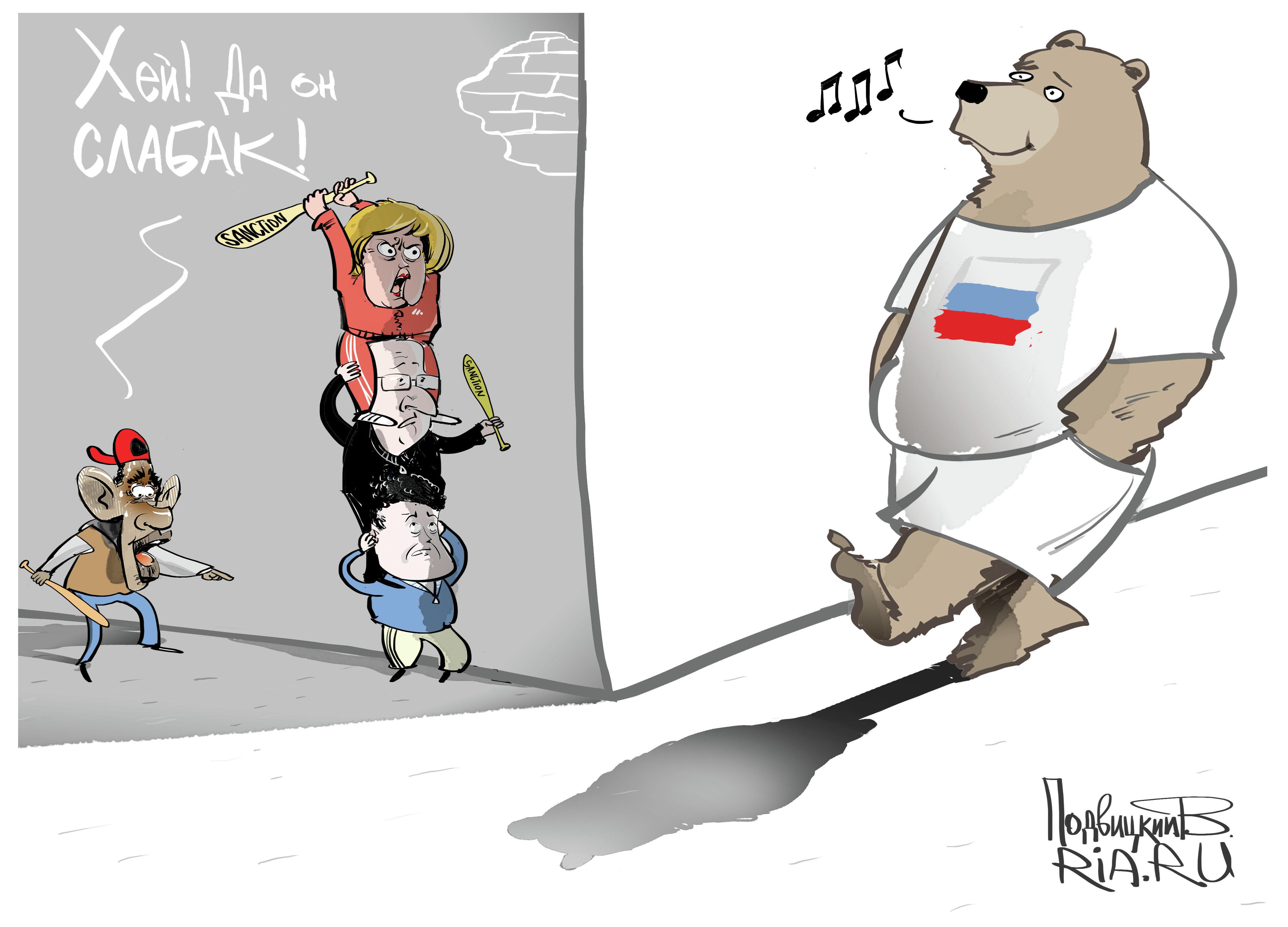 Что Запад хочет от России, кроме звездюлей?