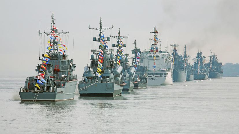 «Держать порох сухим»: как Россия укрепляет оборонный потенциал на Дальнем Востоке