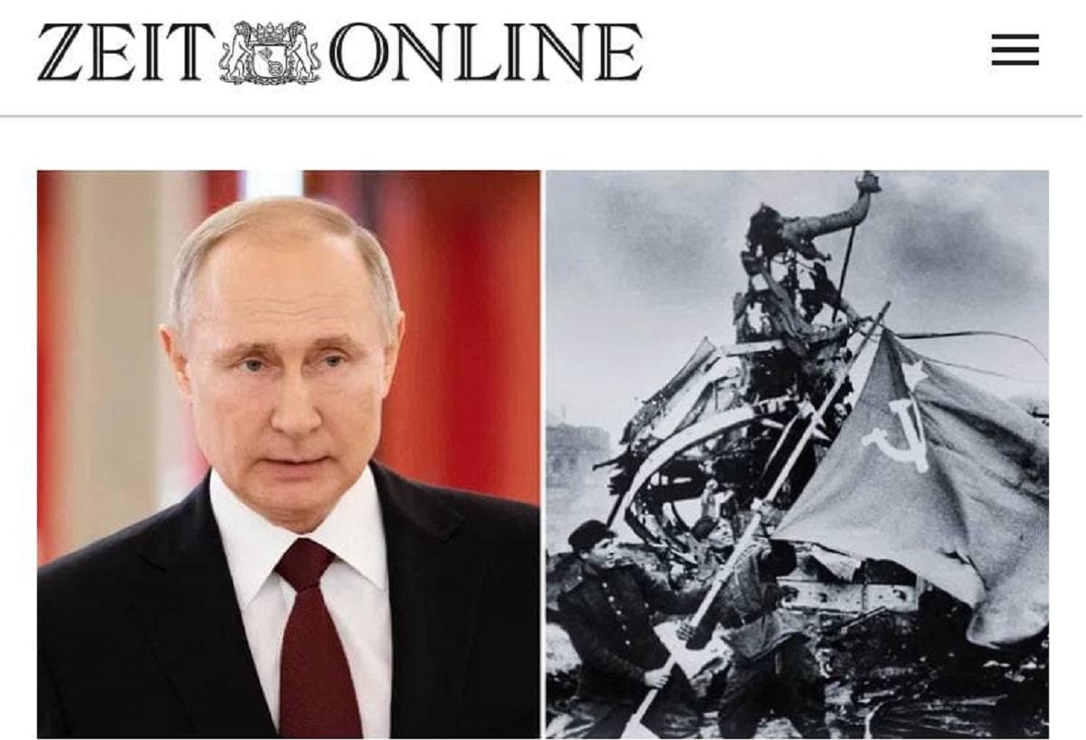 Зачем Путин написал для немцев статью о войне?...