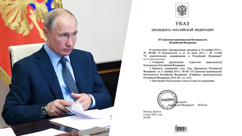 Новая стратегия нацбезопасности России: что в ней необычного?