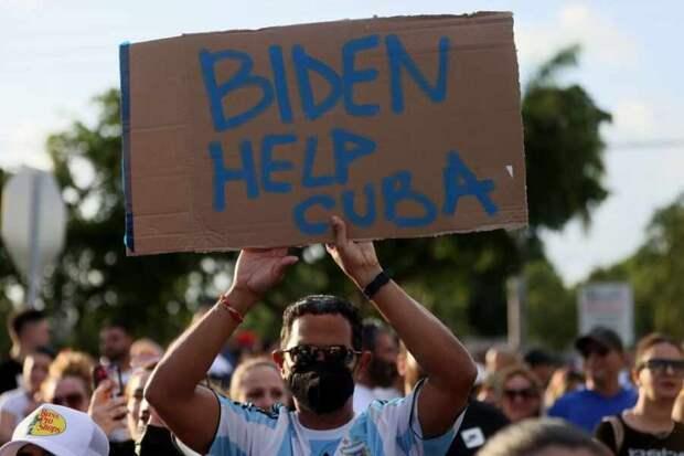 Почему США медлят со свержением власти на Кубе?...