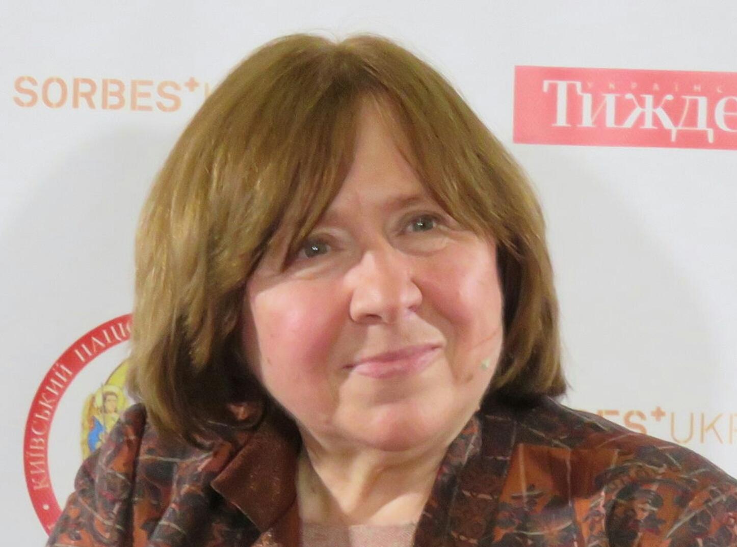 Светлана Алексиевич. Член «Союз белорусских писателей».