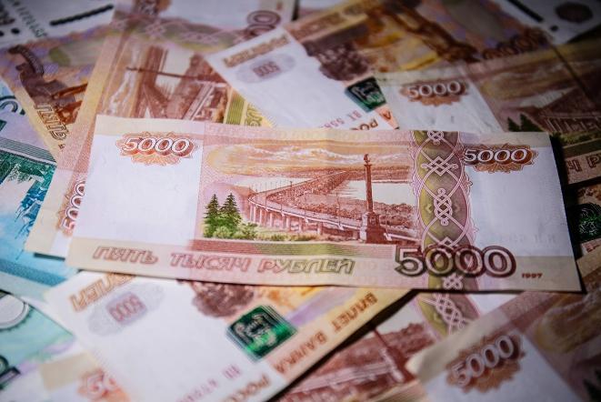 «Предлагается инвестировать в криптовалюту» 2