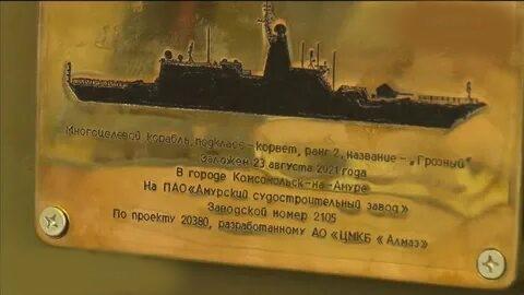 Дан старт строительству новых военных кораблей