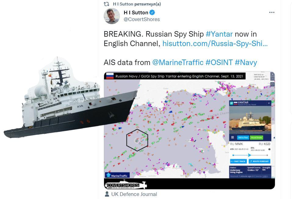 «Шпион, выйди вон»: британцев страшит российский корабль...