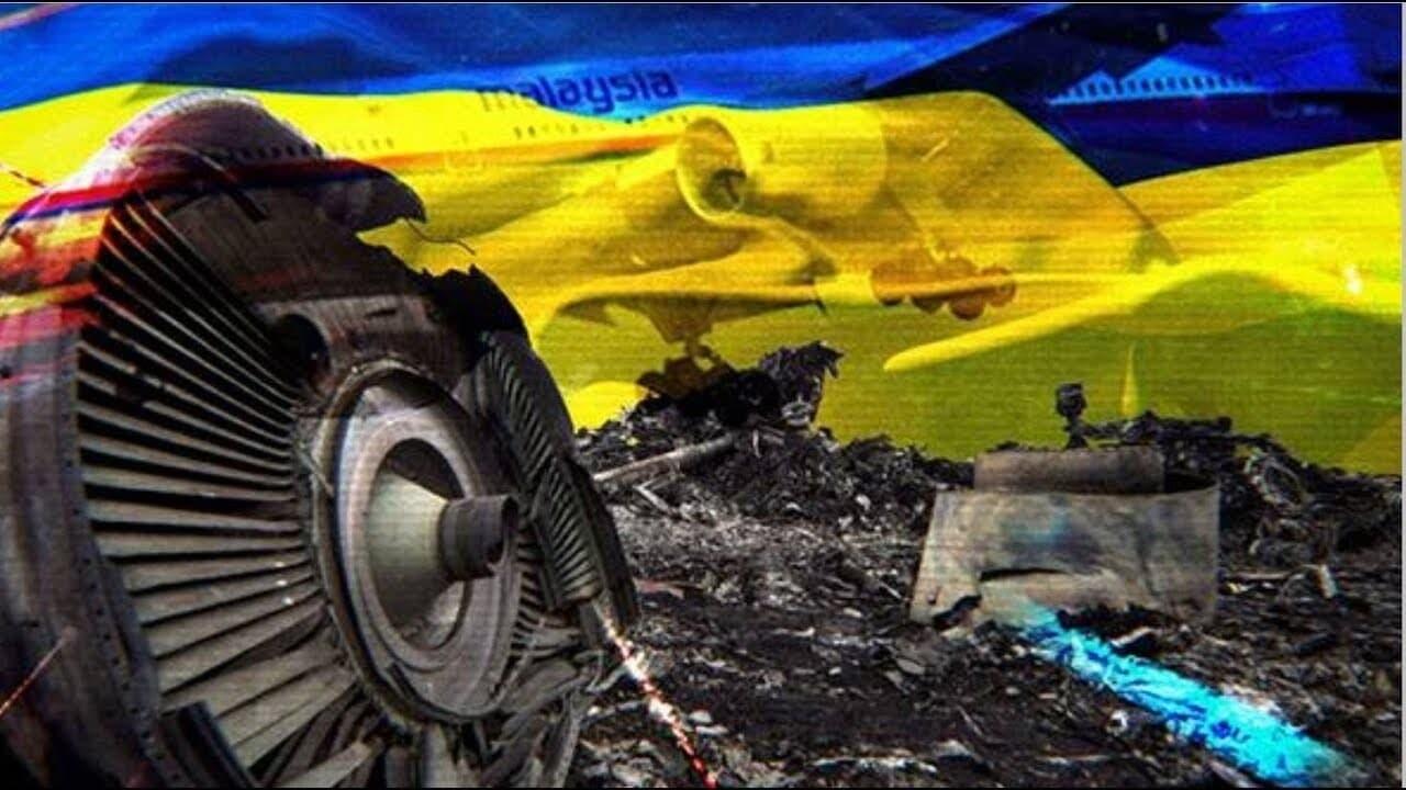 США могут передать Украине оружие для уничтожения гражданских самолетов России