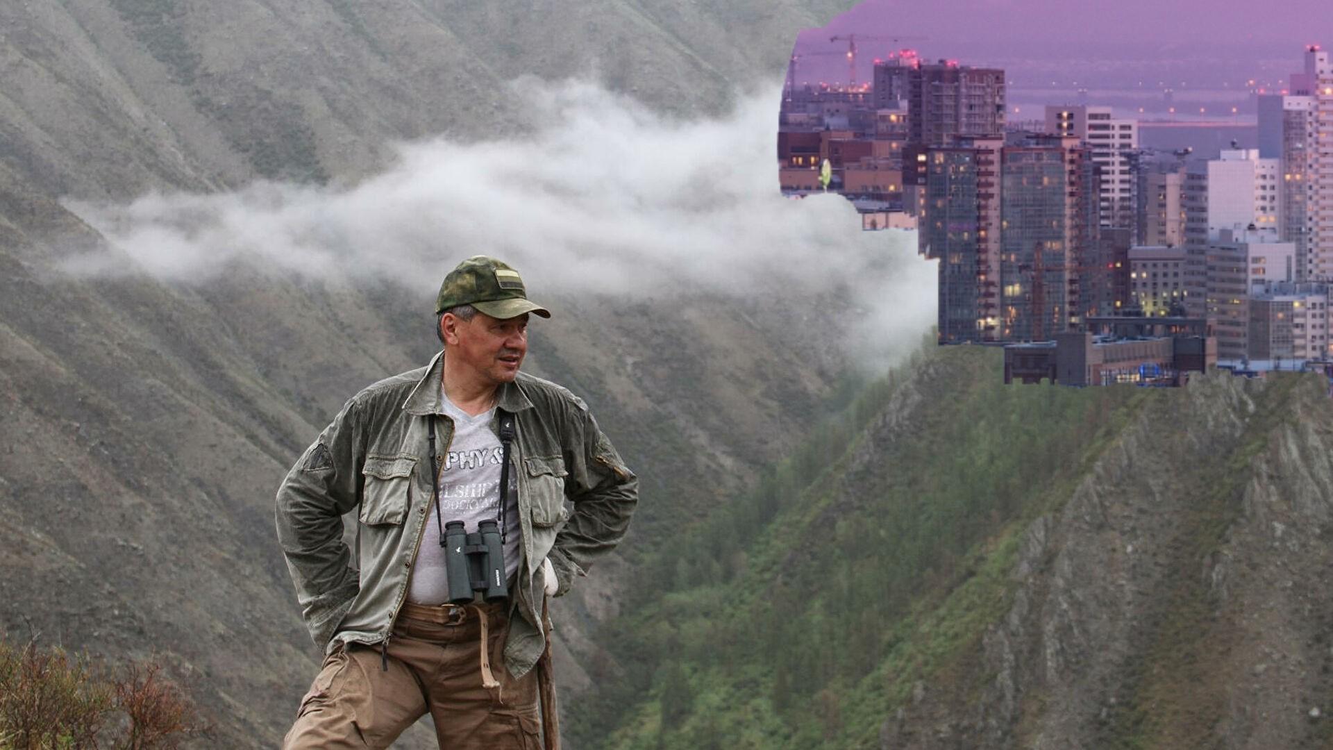 Шойгу построит в Сибири «города будущего»...