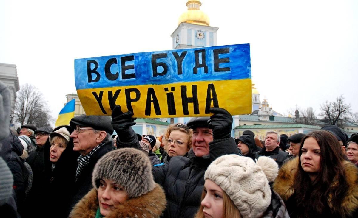 Картинки к украинским народным сказкам праздник твой