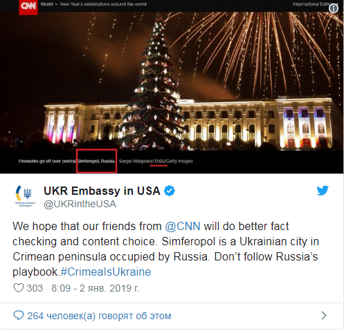 CNN знает, чей Крым