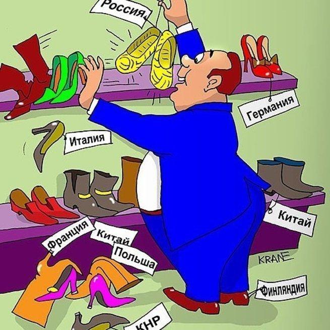 прославился, поздравления для продавцов обувью уметь сочетать цвета
