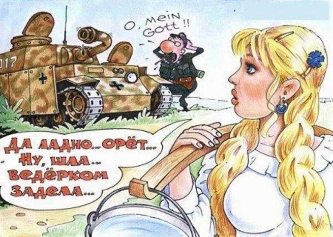 Не надо злить русских женщин!