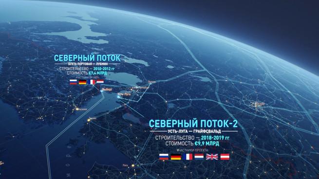 Битва в ВТО: так «Газпром» победил ЕС или проиграл?