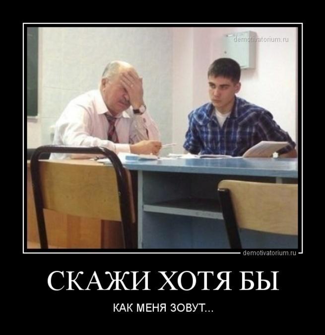 Смешные картинка про студентов