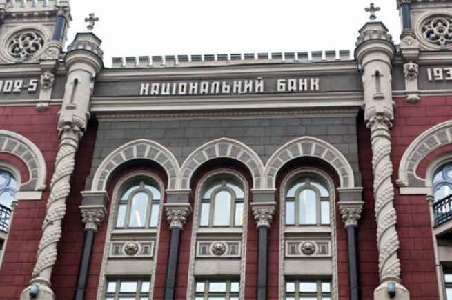В закромах НБ Украины раздается гулкое эхо: куда побежит Порошенко?