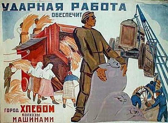 Сталинская проза