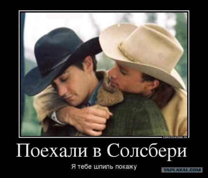 Путин нашел Петрова и Башорова 1063649