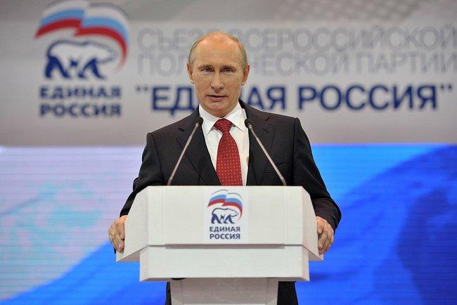 Единая Россия-ին նախնական տվյալներով ձայն է տվել ընտրողների 54,28%-ը