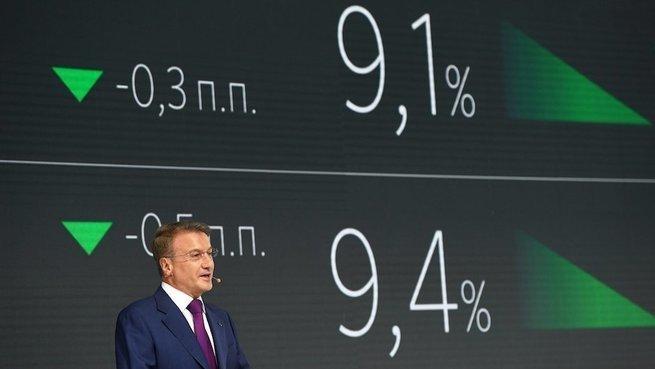 Греф обманул Путина и повысил ставку ипотеки