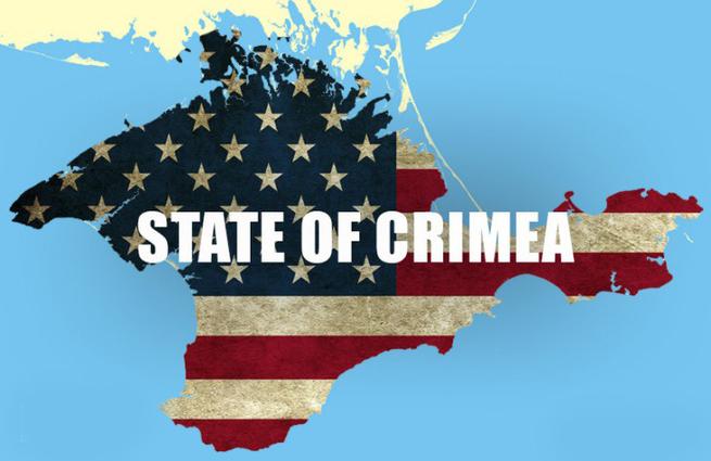 Крым решили подарить США
