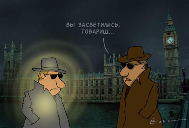 Шпион картинки юмор, картинки