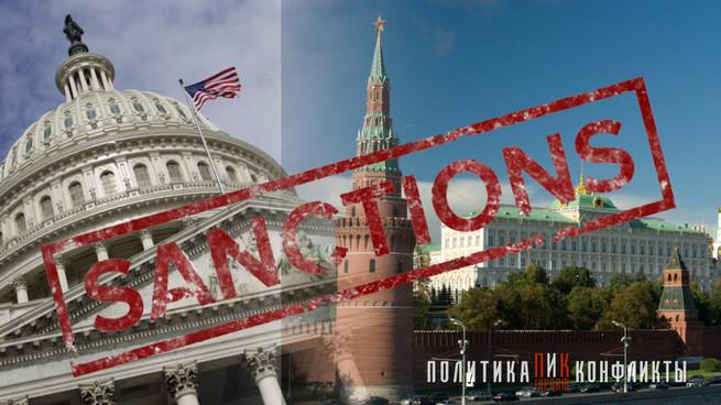 Политика санкций: Когда Россия перестанет быть Россией | Блог Сергей Лебедев (Лохматый) | КОНТ