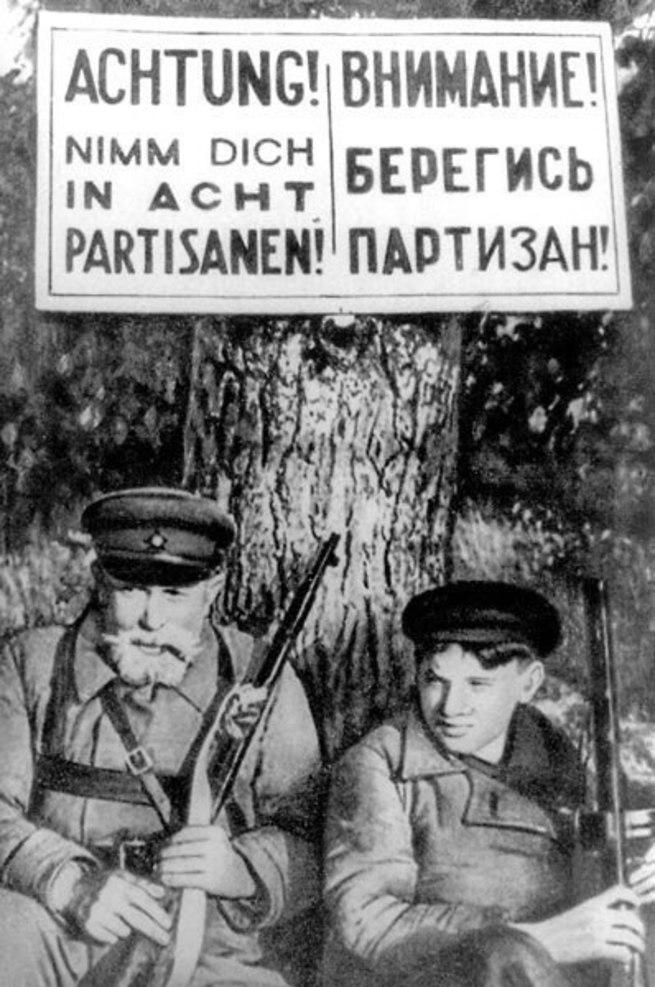 диаметре демотиваторы про партизаны белоруссии вов местные
