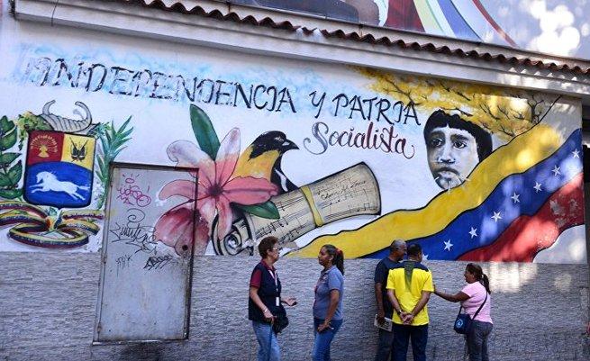 Л – логика: Мадуро выключил свет, чтобы добить венесуэльцев