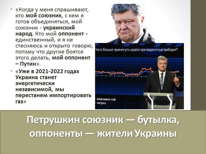 Для украинцев это шанс выжить: эксперт объяснил массовый отток населения с Украины