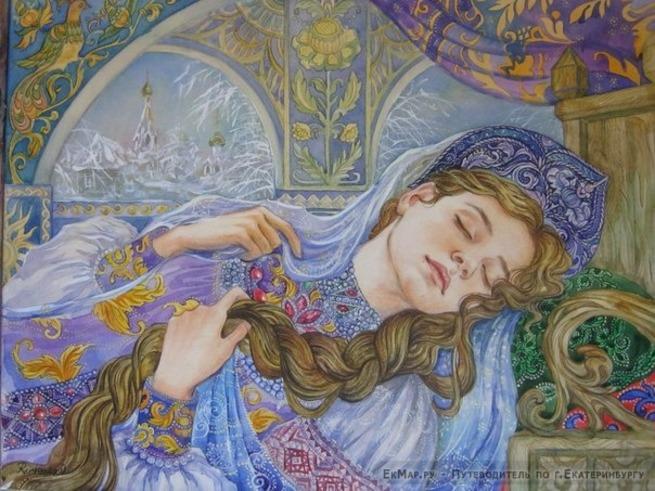 Картинки сказок жуковского спящая царевна