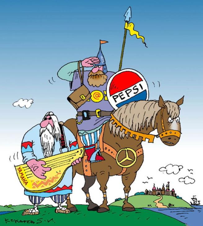 Картинка анимация, смешные картинки про илью царевича