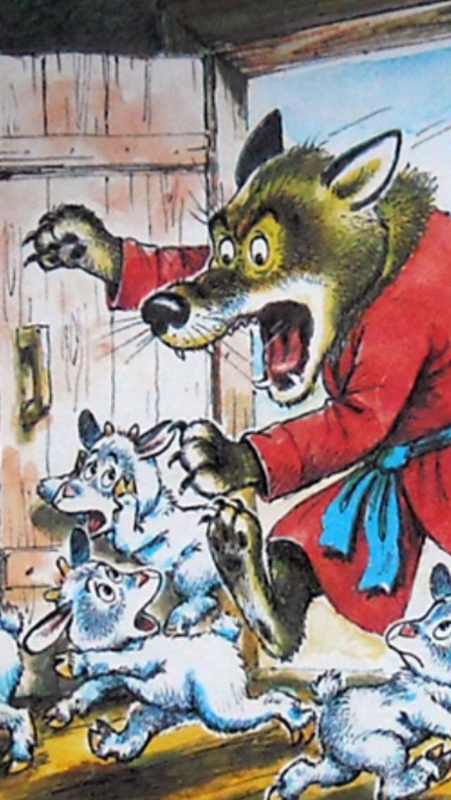 Картинки волк и козлята
