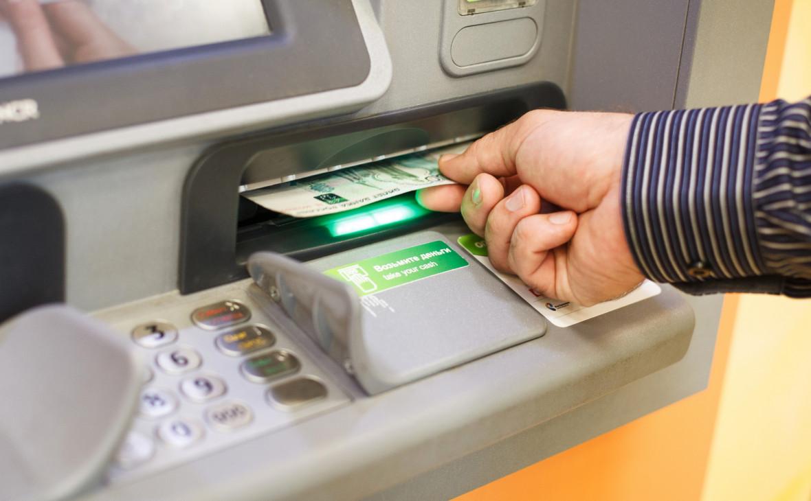 кредитные махинации