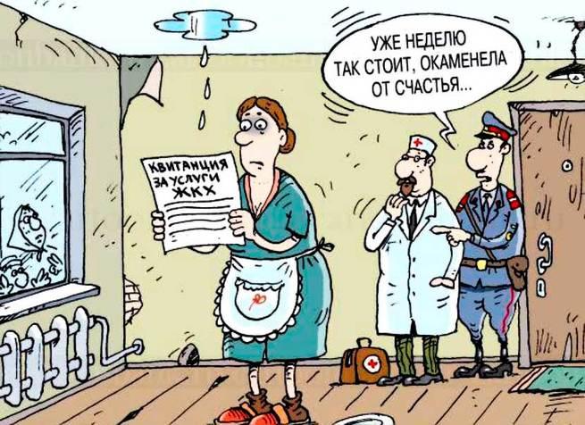 В Бурятии предложили поднять плату за коммунальные услуги