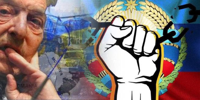 Сорос призывает бунтовать Донбасс, разрушая русское единство - Сергей Лебедев (Лохматый) — КОНТ
