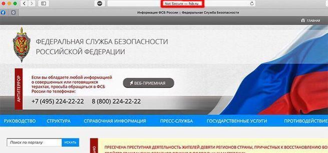 США отозвали SSL-сертификаты у российских сайтов!!!(подарочек от партнёров) - grosgros — КОНТ