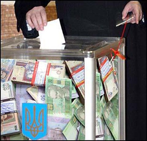 Украинцы потеряют сотни миллионов долларов из-за досрочных выборов