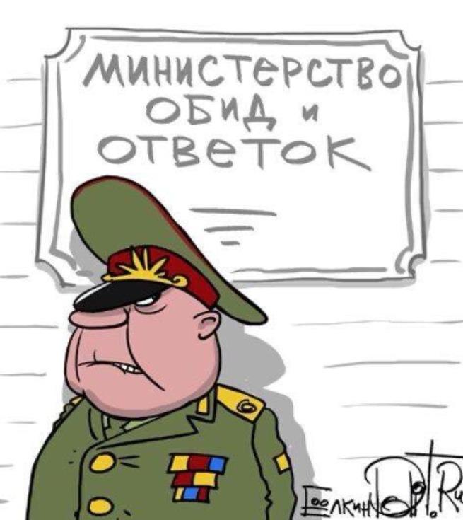Что делать, если Россия разрушила твою мечту?