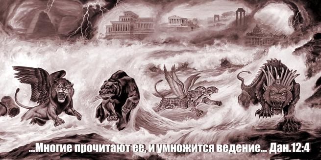 3-я книга Ездры
