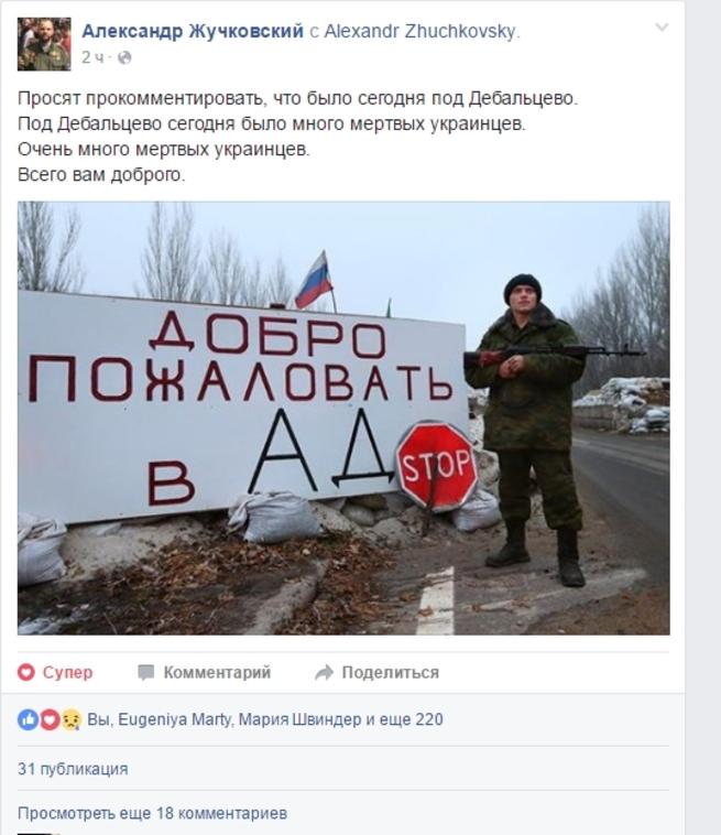 досуг украина проститутки