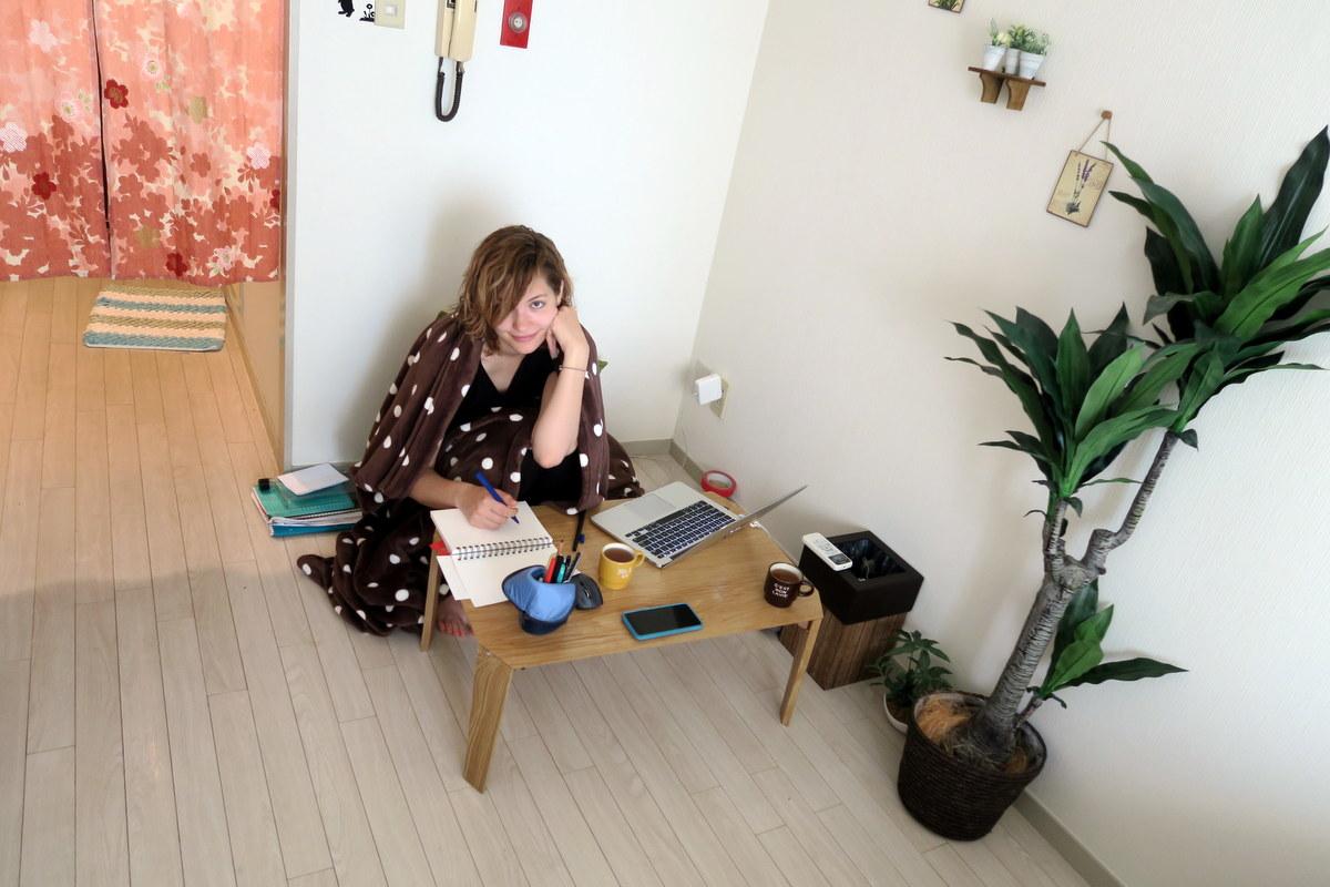 должен как живут в японии фото лежащая основе данного
