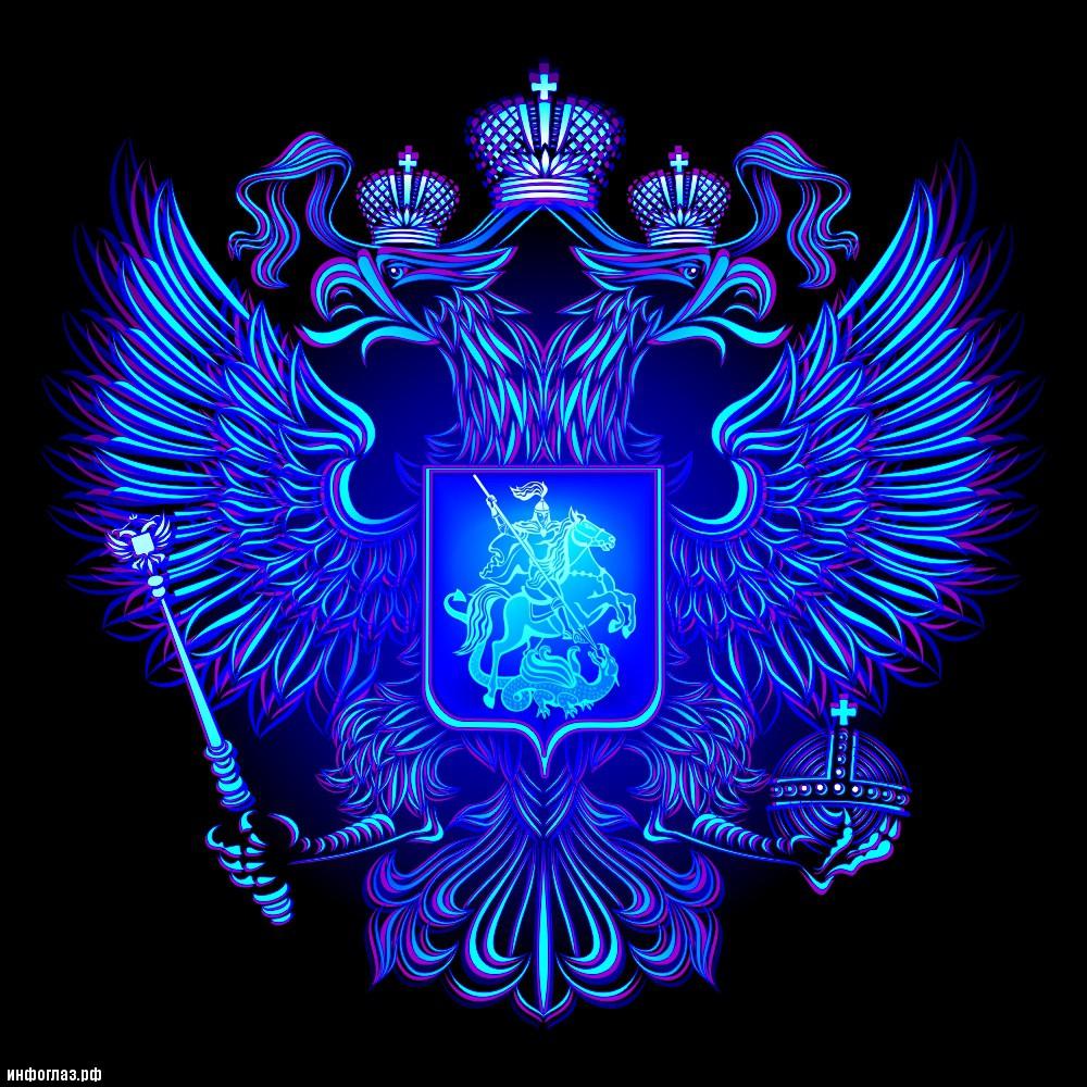 Скачать картинки на телефон бесплатно герб россии