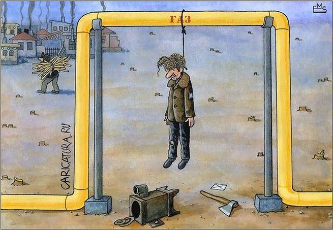 Газовая труба прикольные картинки, подписать открытку