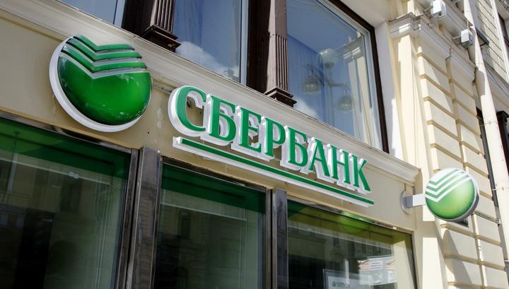 Маразм крепчал: Украина накажет российский Сбербанк за «оккупацию» Крыма