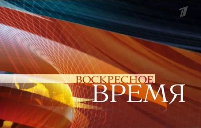 Новости кикбоксинга волгоградская область