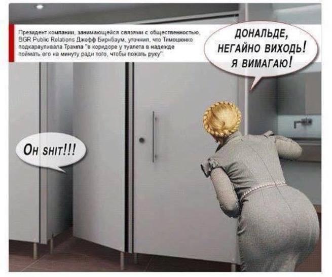 Американское направление Украины: зависание с надеждой