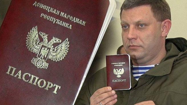 Паспорта ЛДНР — козырь Путина
