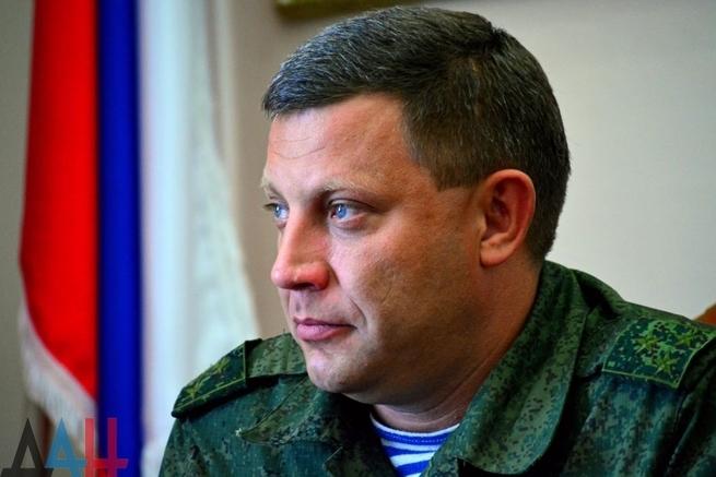 Украина потеряла Донбасс