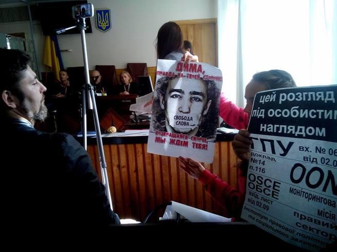 Украина-2017: два суда без правосудия?